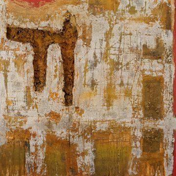 No. 28 / 06.2014 / Acryl, Steinmehl, Pigmente, Asche, Kohle, Eisen, Tongranulat und Polystyrolschaum auf Leinwand / 100 x 100 cm